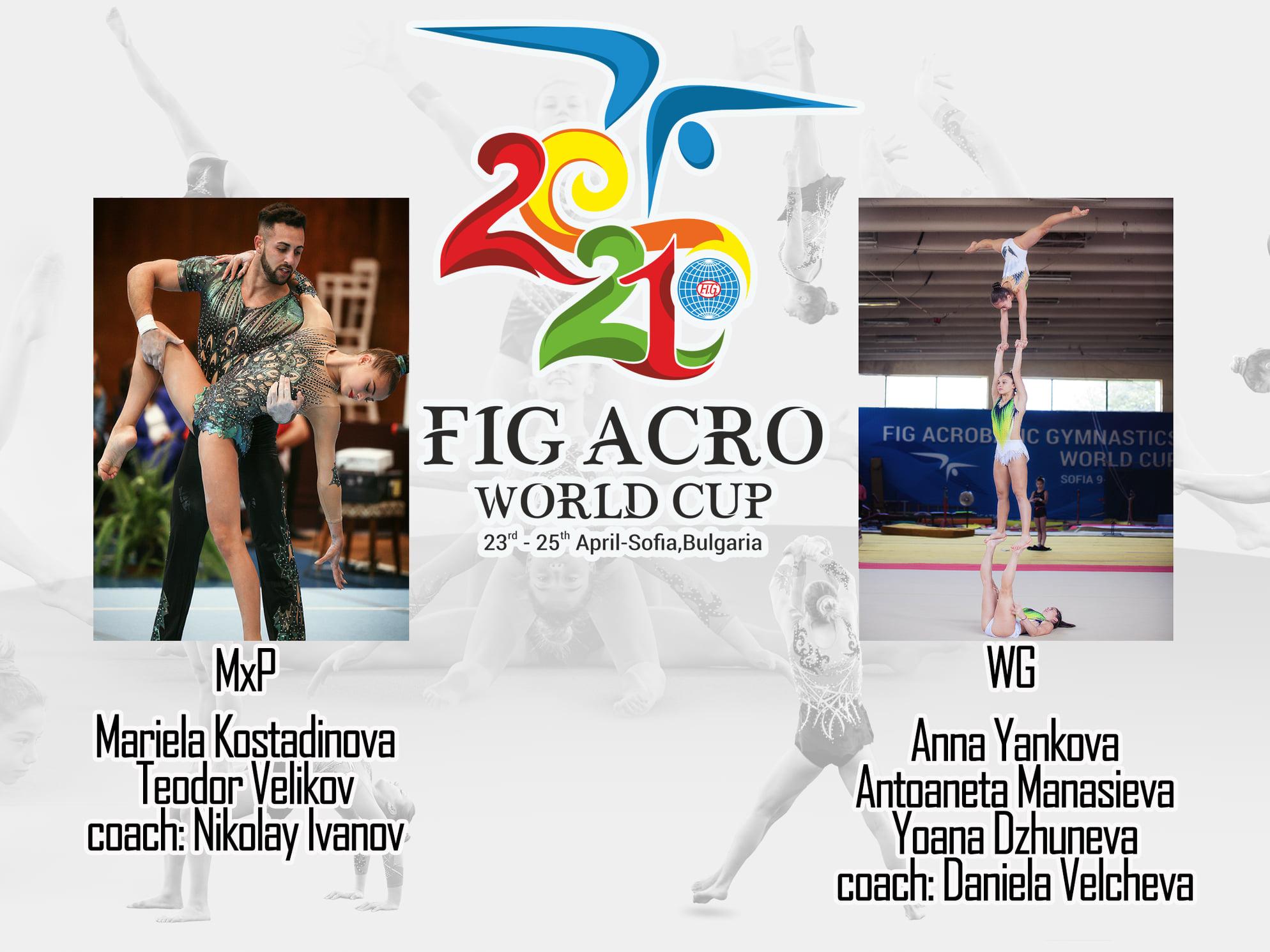 Елитът в спортната акробатика идва за  Световната купа в София