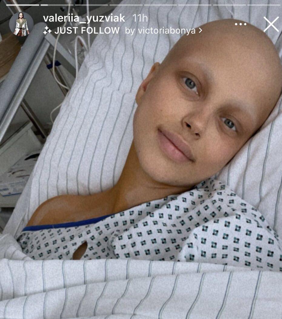 Доброто побеждава: Валерия Юзвяк надви рака